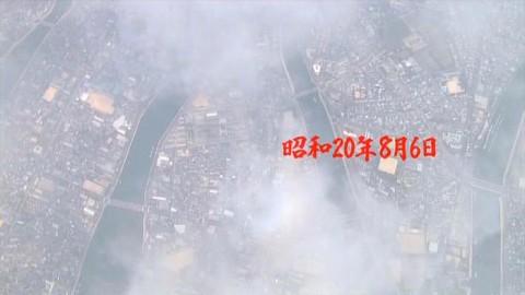hiroshima_1.jpg