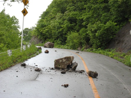 2008,614大地震