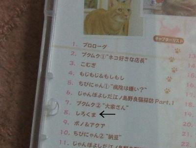 DVDchuumoku.jpg