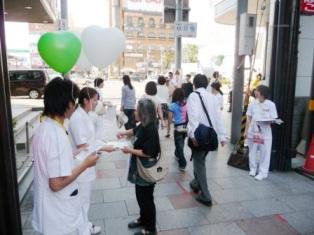 ナースウェーブ 看護師 署名 宣伝 街頭 風船