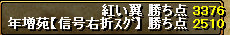 RedStone 08.10.18[05]