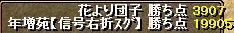 RedStone 08.10.19[151]