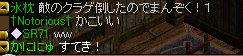 RedStone 08.10.20[24]