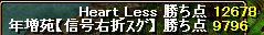 RedStone 08.10.21[15]