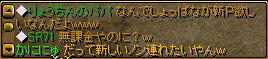 RedStone 08.10.21[04]