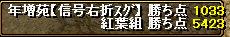 RedStone 08.10.24[05] - コピー