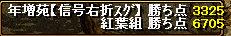 RedStone 08.10.24[06]