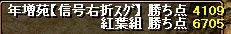 RedStone 08.10.24[07]