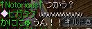 RedStone 08.10.24[21]