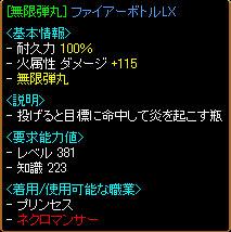 RedStone 08.10.24[23]
