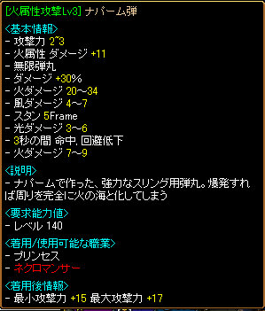 RedStone 08.10.24[24]