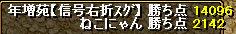 RedStone 08.10.25[26]