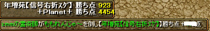 RedStone 08.10.26[04]