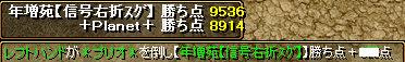 RedStone 08.10.26[10]