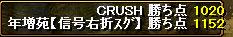 RedStone 08.10.28[05]