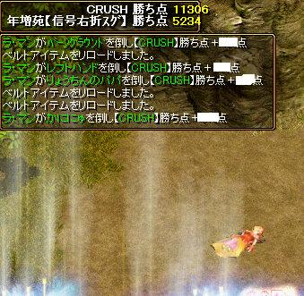 RedStone 08.10.28[11]