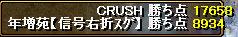 RedStone 08.10.28[12]