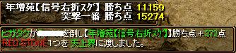 RedStone 08.10.30[37]