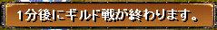 RedStone 08.10.31[17]