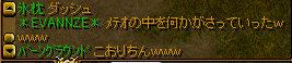 RedStone 08.10.31[19]