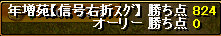 RedStone 08.10.31[20]