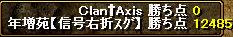 RedStone 08.11.04[15]