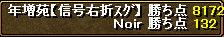 RedStone 08.11.03[31]
