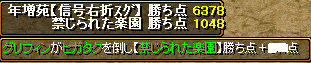 RedStone 08.11.06[30]