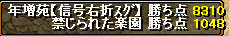 RedStone 08.11.06[41]