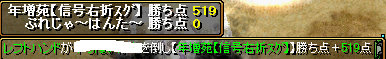 RedStone 08.11.08[10]