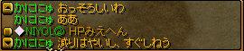 RedStone 08.11.08[25]