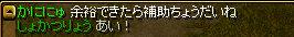 RedStone 08.11.08[45]