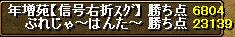 RedStone 08.11.08[48]