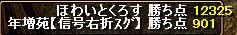 RedStone 08.11.09[32]