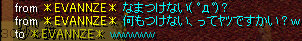RedStone 08.11.13[03]