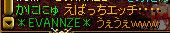 RedStone 08.11.13[05]