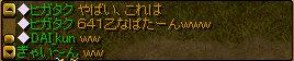 RedStone 08.11.13[32]