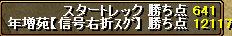 RedStone 08.11.13[45]