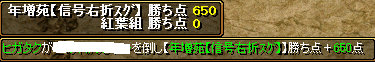 RedStone 08.11.15[17]