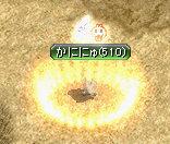 RedStone 08.11.15[23]