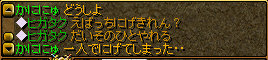 RedStone 08.11.15[24]