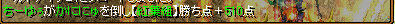 RedStone 08.11.15[41]