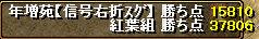 RedStone 08.11.15[42]