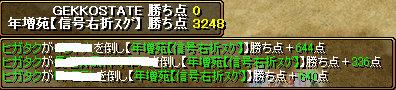 RedStone 08.11.17[15]