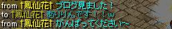 RedStone 08.11.30[01]