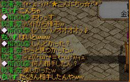 RedStone 08.12.10[00]