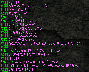 RedStone 08.12.12[35]