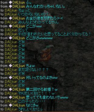 RedStone 08.12.13[08]