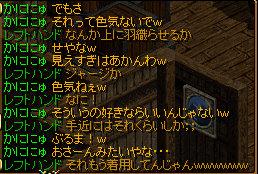 RedStone 08.12.16[07]