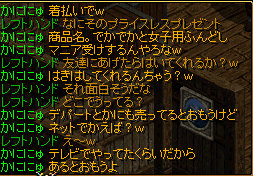 RedStone 08.12.16[09]